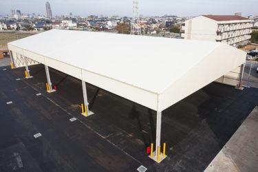 大型上屋テント