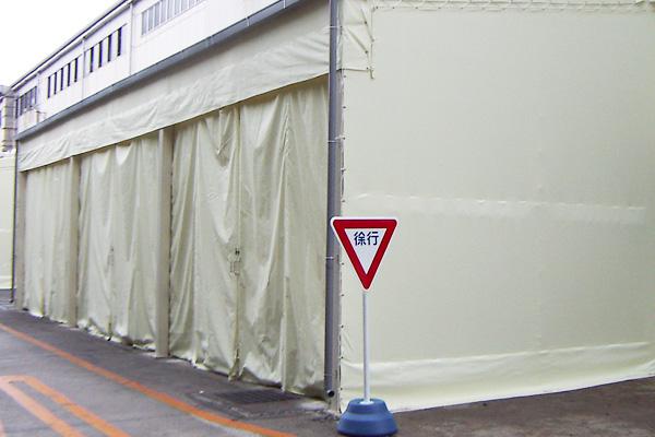カーテン開閉式テント倉庫 資材置き場専用