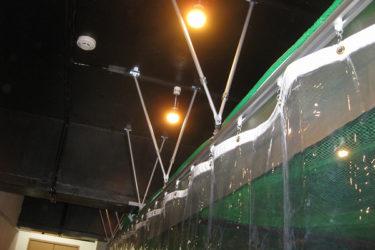天井吊下げ式レール