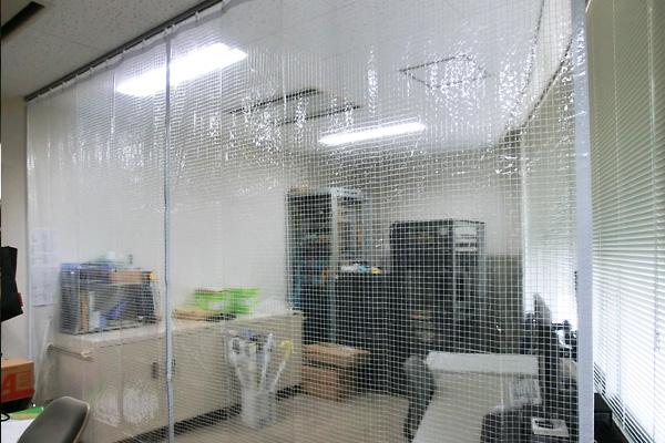 事務所 間仕切りカーテン 間仕切 空調専用