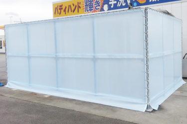 シート壁(洗車場飛散防止)