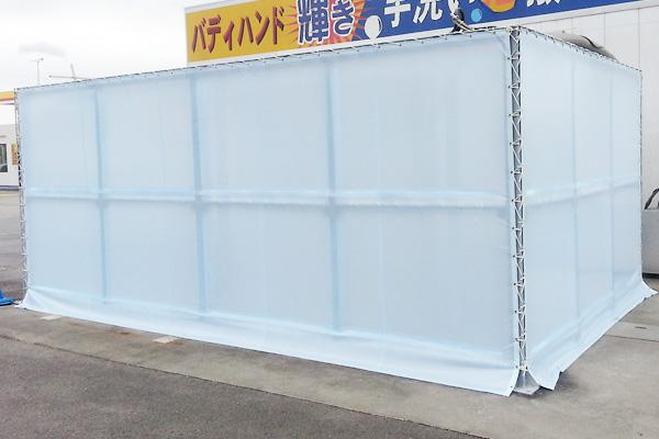 シート壁(洗車場飛散防止) 洗車場専用